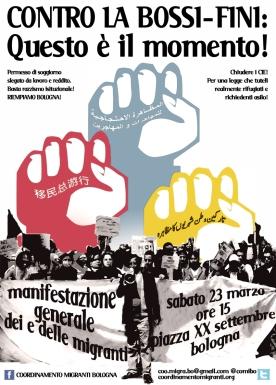 man. migranti bologna 23-3-2013