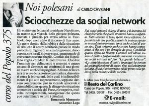 cavriani social network 15-3-2014